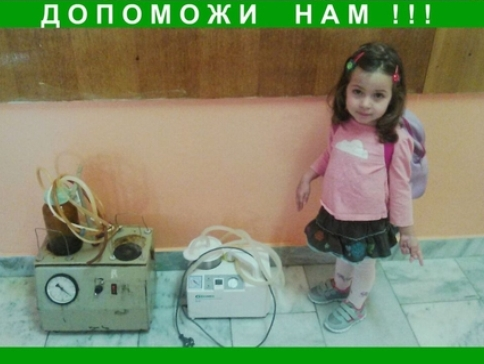 suction equipment for Protect a child project. Kiev region